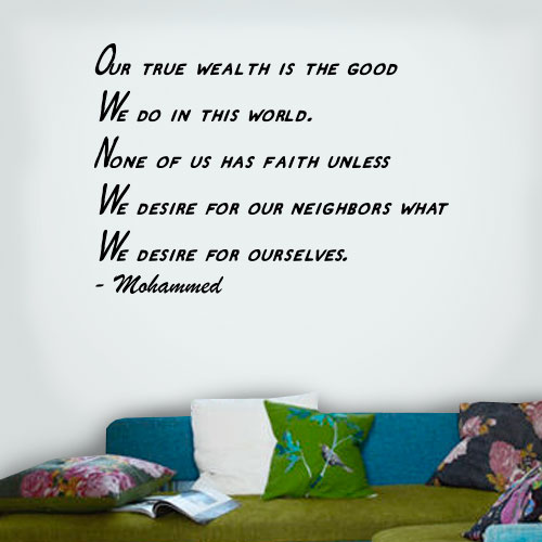 View Product Our True Wealth Wall Decal