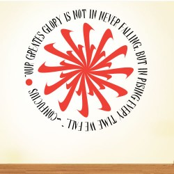 Our Greatest Glory Wall Decal