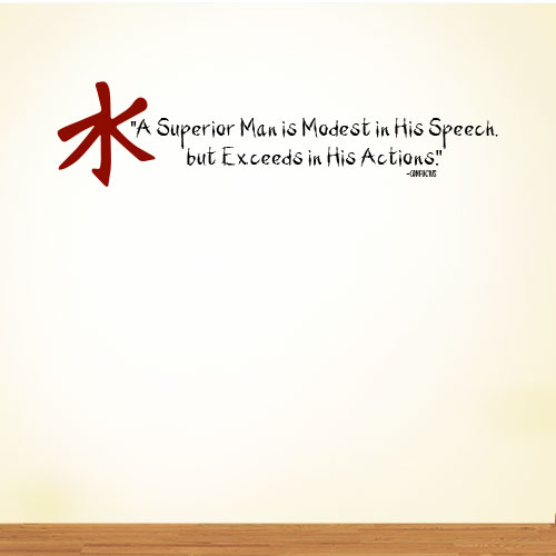 View Product A Superior Man Wall Decal