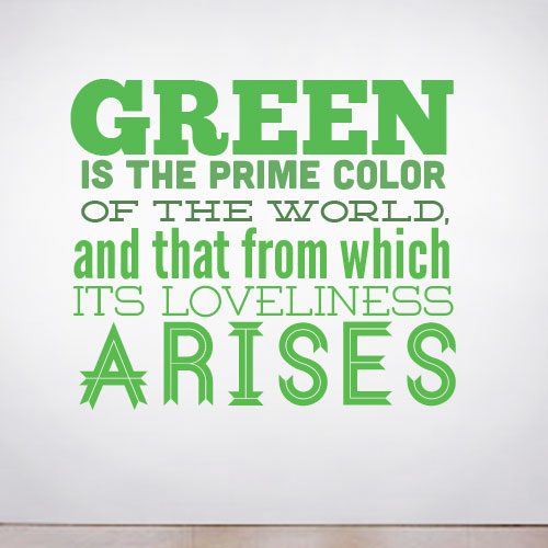 View Product Green is the Primary Color Wall Decal